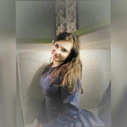 Юлия, 25 лет, Новочебоксарск