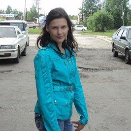 ~Nastyushk@~, 20 лет, Лесосибирск
