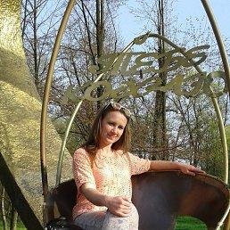 Маринка, 26 лет, Снятин