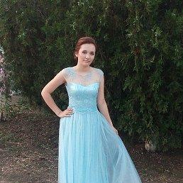 Лиза, 18 лет, Керчь