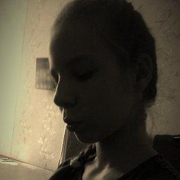 Оксана, 19 лет, Набережные Челны