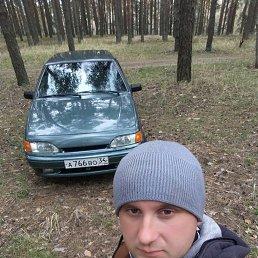 Александр, 30 лет, Урюпинск