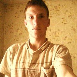 Vitaliy, 29 лет, Верхнеднепровск