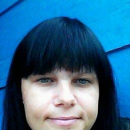 Инна, 32 года, Пятихатки