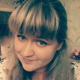 Кристиночка Юматова, 27 лет, Челябинск