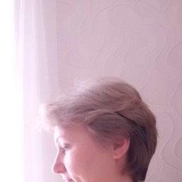 Марина, 56 лет, Новая Каховка