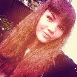 Анна, 18 лет, Свердловск