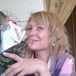 Оксана, 47 лет, Ужгород