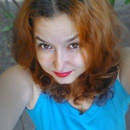 Анна, 25 лет, Смела