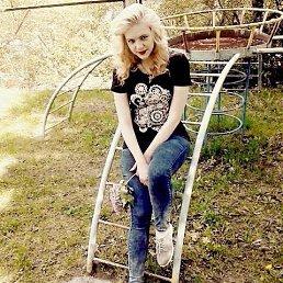 Dasha, 21 год, Ровно
