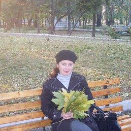 Тамара, 47 лет, Первомайск