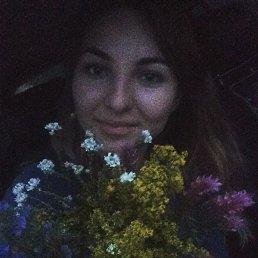 Татьяна, 29 лет, Вольск