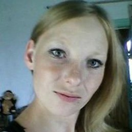 Мария, 29 лет, Армизонское
