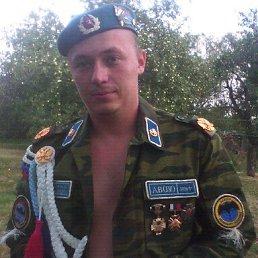 Александр, 29 лет, Становое