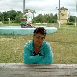 Людмила, 42 года, Синельниково