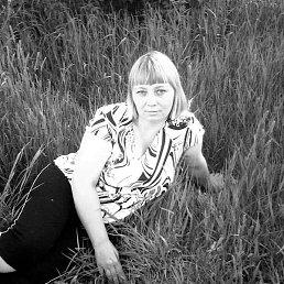 Людмила Хвостанцева, 43 года, Баево