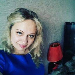 Арина, 38 лет, Красноярск