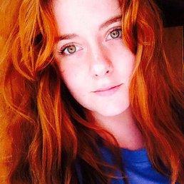 Валерия, 23 года, Магнитогорск