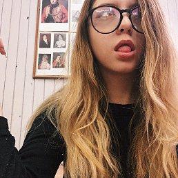 Оля, 18 лет, Звездный Городок