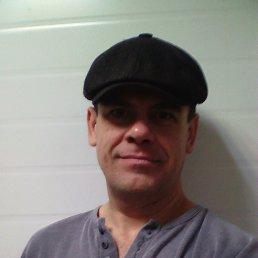 Михаил, 45 лет, Ожерелье