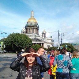 Саша, 22 года, Демидов