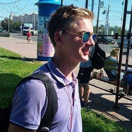 Сергей, 19 лет, Кобрин
