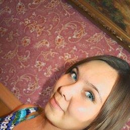 Ирина, 29 лет, Миньяр