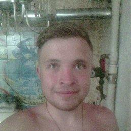 Максим, 22 года, Марганец
