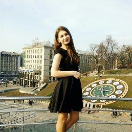 Анна, 20 лет, Полонное