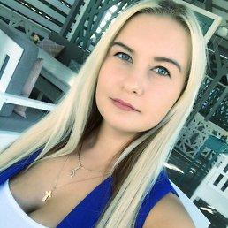 Алиса, 31 год, Пермь