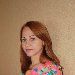 Марина, 35 лет, Ликино-Дулево