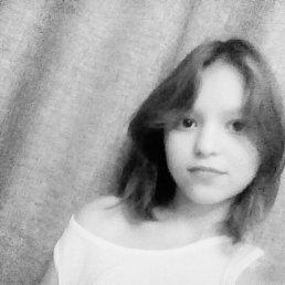 Валерия, Бердск, 18 лет