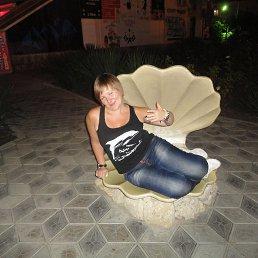 Алена, 34 года, Макеевка