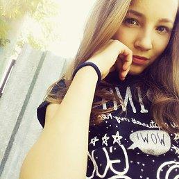 Вика, 19 лет, Киев