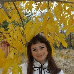 Валентина, 26 лет, Ингулец