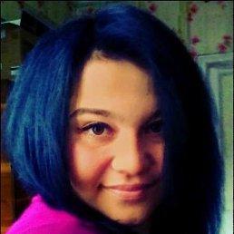 Ксюша Белова, 29 лет, Глазов