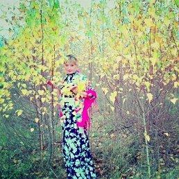 Наталья, Болгар, 29 лет