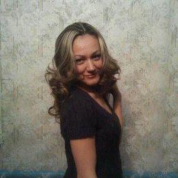 Женя, 26 лет, Ангарск