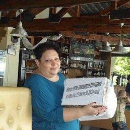 Марина, 47 лет, Рубежное