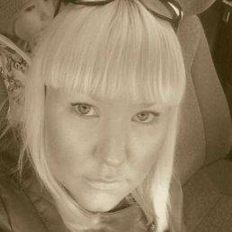 Таня Болдина, 30 лет, Миасс