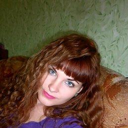 Дарья, 29 лет, Прокопьевск