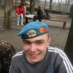 Вова, 29 лет, Дрогобыч