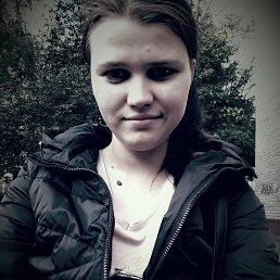 Анастасия, 23 года, Луховицы