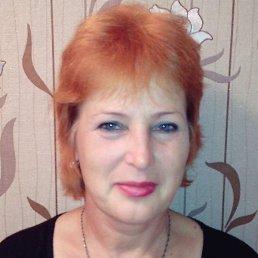 Наталья, 55 лет, Ровеньки