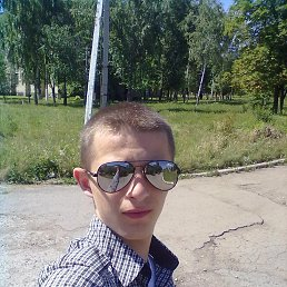 Эдуард, 20 лет, Луганск