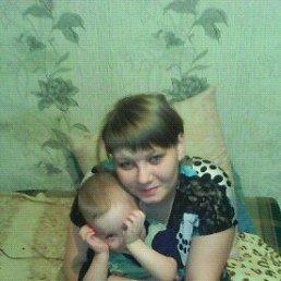 Валентина, 26 лет, Карталы