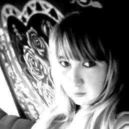 Анастасия, 21 год, Первомайский