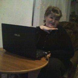 Людмила, 47 лет, Килия