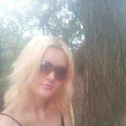 Марьяна, 27 лет, Бердянск