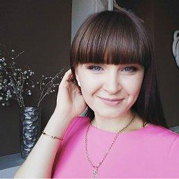 Виктория, 24 года, Константиновка